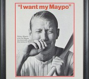 Doug's Dugout: I Want My Maypo