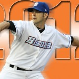 Spring Training Update: Buffalo Bisons