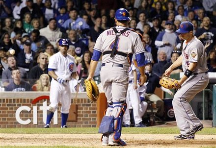 Mets Drop The Ball In 6-1 Loss To Cubs