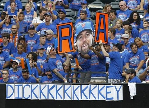 dickey fan section