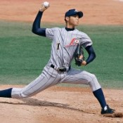 The Next Japanese Phenom: Shohei Otani