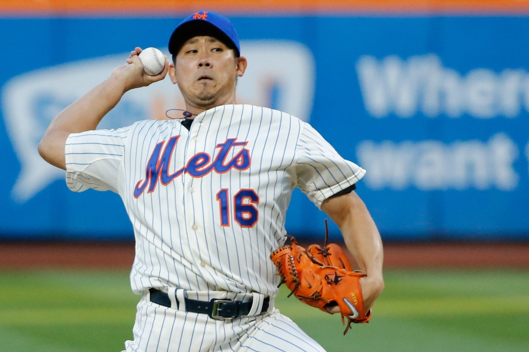 Matsuzaka Wild And Ineffective, Mets Lose To Phillies, 6-2