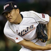 Pitching Market On Hold Until Tanaka Signs By Friday Deadline