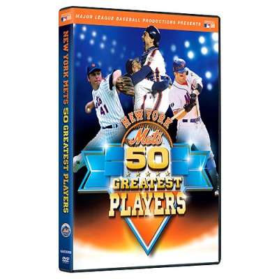 mets 50 greatest players dvd