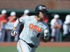 Complete 2014 MLB Draft Update and Review