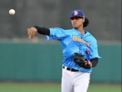 Arizona Fall League: Mets Week 1 Recap