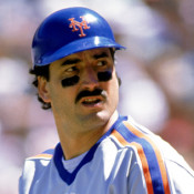 MMO Flashback: The Keith Hernandez Trade and Me