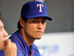 Despite The Loss Of Yu Darvish, Rangers Not Interested In Dillon Gee
