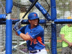 Gavin Cecchini Displaying Solid Skills For Binghamton
