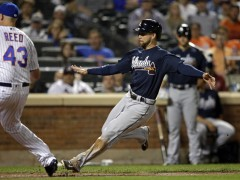 MMO Game Recap: Mets Cough Up Lead, Stumble To Braves 4-3